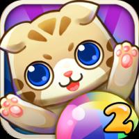 Bubble cat 2
